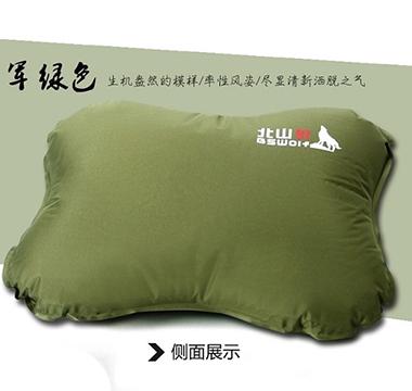 自動充氣枕頭