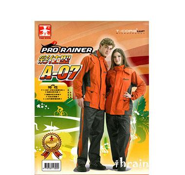兩件式雨衣