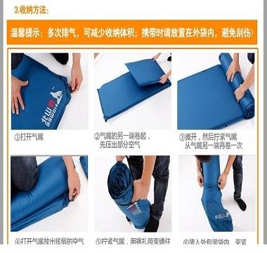 5cm自動充氣睡墊