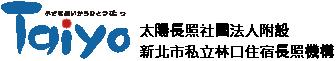 太陽住宿長照機構,護理之家,台北護理之家