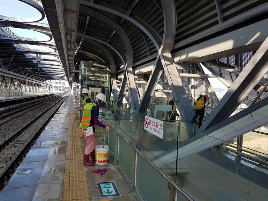 火車站清潔