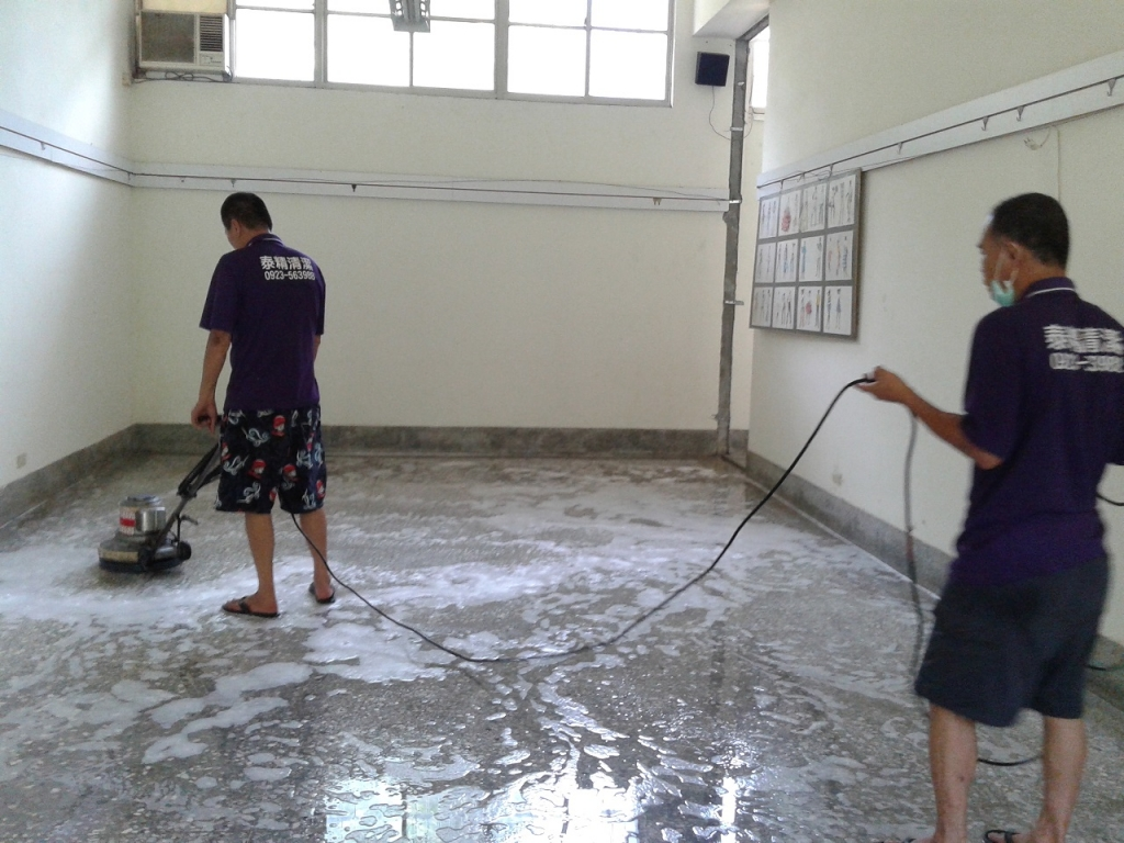 地板、地毯清洗
