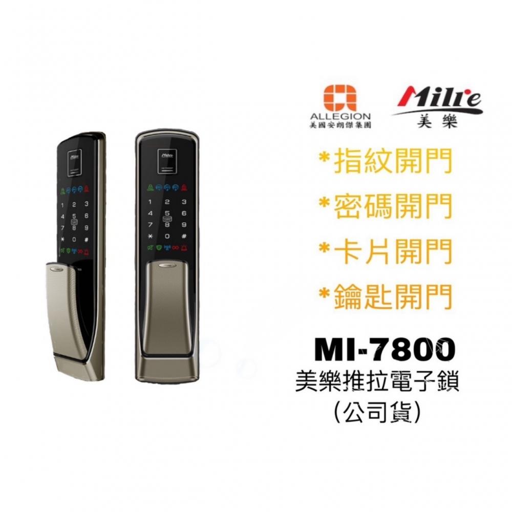 ML-7800