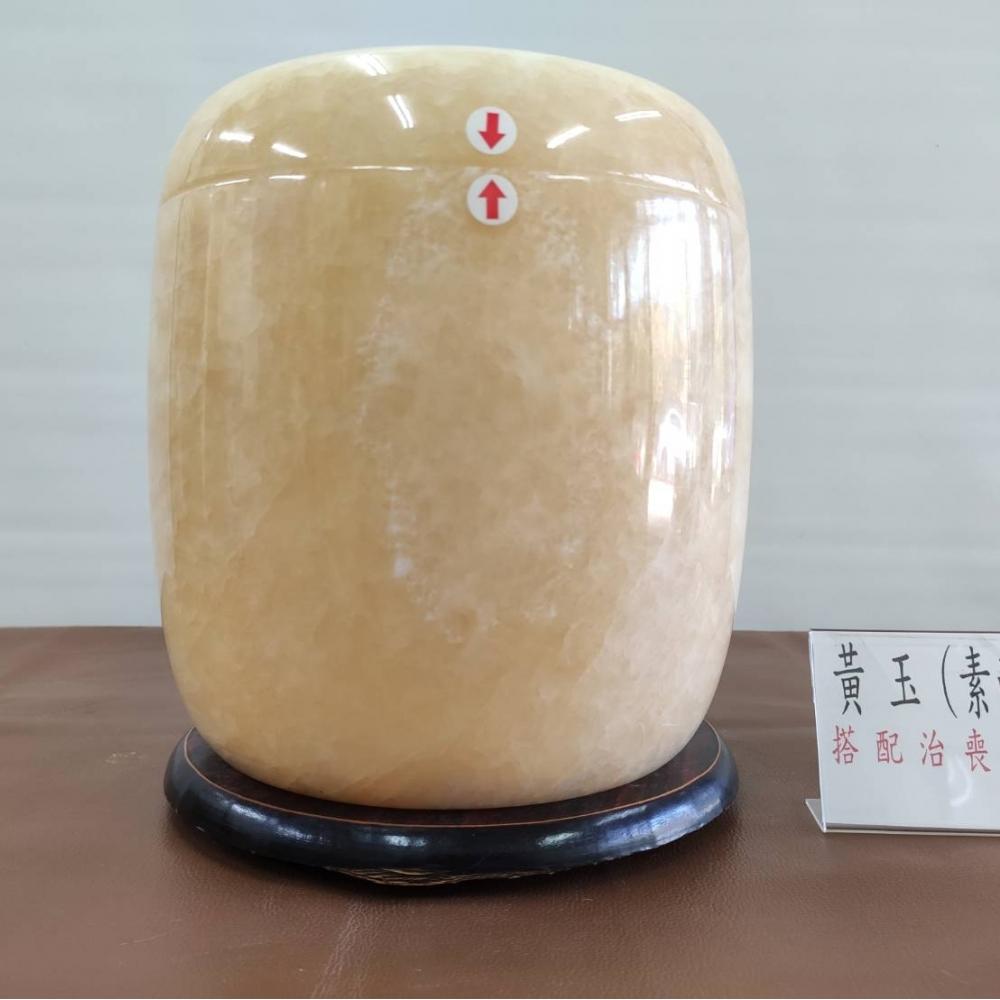 素面黃玉(搭配治喪形式)