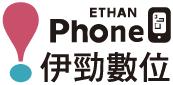 伊勁數位通訊手機維修-買手機,彰化買手機