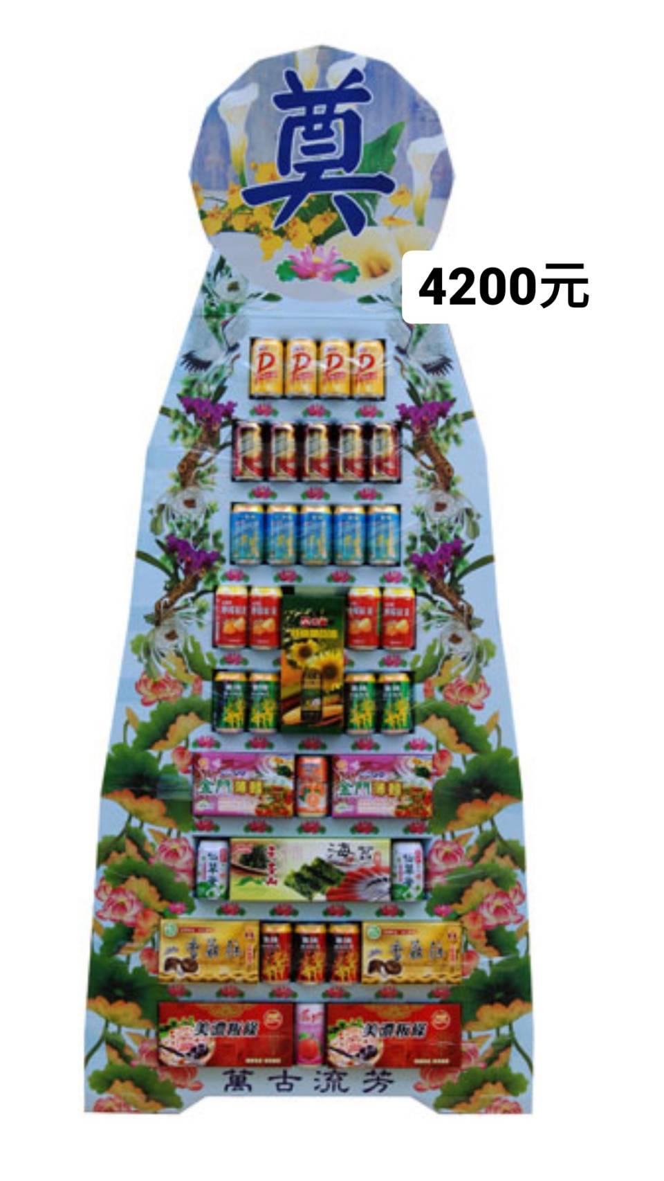 罐頭塔-900九層(