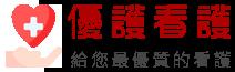 優護看護-居家看護,台北居家看護
